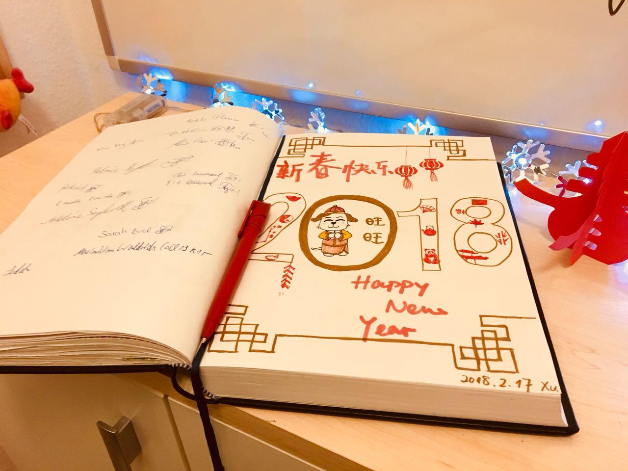 Gästebuchzeichnung zum Chinesischen Neujahrsfest 2018
